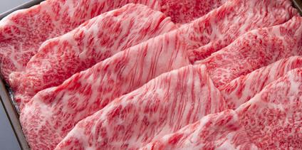 おいしい食肉